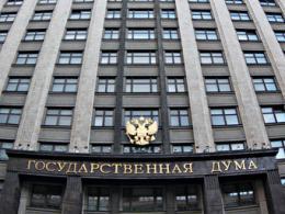 Сооружение Государственной думы расценили в миллион долларов США