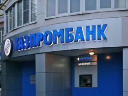 Газпромбанк увеличил ставки по ипотеке