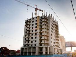 """За 3 месяца в РФ основали 9,8 млн """"квадратов"""" жилища"""
