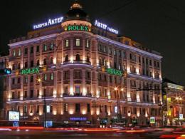 На реализацию выставлен символьный торгово-деловой центр Города Москва