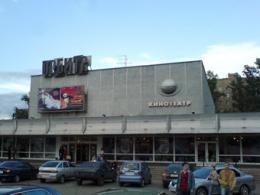 Кинозалы Города Москва обратят в функциональные комплексы