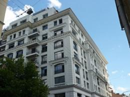Специалисты установили наиболее дорогостоящие квартиры Города Москва