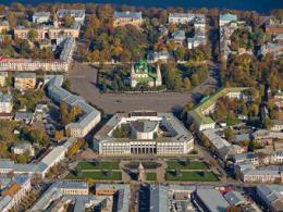 В Ярославле спланировали супермаркет за 200 млн долларов США