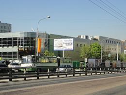 На Профсоюзной улице раскроется супермаркет
