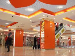 В Уфе раскрылся большой торгово-развлекательный центр