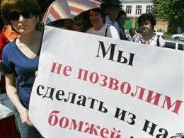 В течение года в РФ вышло еще 54 тыс преданных дольщиков
