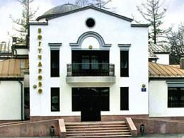Резиденцию экс-губернатора Дудки отдали за 12 млн руб ежегодно