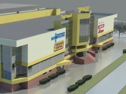 В Московской области основали большой супермаркет