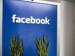IPO Фейсбук увеличило расценки на жилище около ее штаб-квартиры
