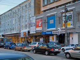 В городе Москва быстро повысился спрос на здания стрит-ритейла