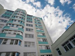 На юге Города Москва основали дом для людей пенсионного возраста и инвалидов