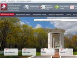 В городе Москва облегчили перевод квартир в свободный ресурс