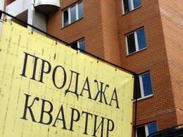 Количество контрактов с квартирами в городе Москва понизилось на 22 %
