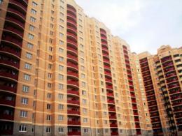 """Определены наиболее доступные """"однокомнатные квартиры"""" близкого Московской области"""