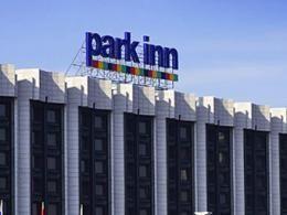 В Новокузнецке возведут интернациональный отель за миллион руб