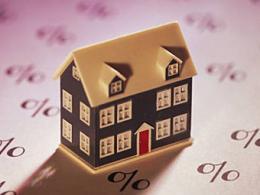 На ипотеку пришлась тридцать процентов контрактов с квартирами в городе Москва и области