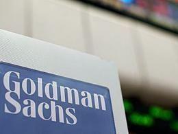 Goldman Sachs будет заниматься скупкой японской недвижимости