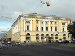 Дома прежнего МВД Отечественной империи выселят на продажи