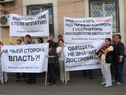 В Московской области высчитали 136 зданий преданных дольщиков