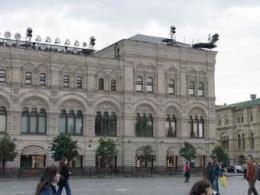 Аренда коммерческих площадей в центре Города Москва повысилась в цене на 20 %