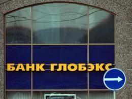 """Банк для строителей жилища рекомендовали сделать на основе """"Глобэкса"""""""