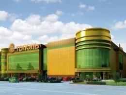 В Иваново будет большой торгово-развлекательный центр