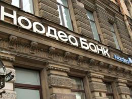 Нордеа Банк облегчил критерии выдачи залоговых кредитов