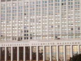 Правительство РФ приняло модель торговой аренды жилища