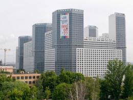 Стоимость новостроек бизнес-класса в городе Москва повысилась на 14 %