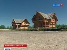 Чиновнице дали 5 лет за жульничество с территориями Бородинского музея