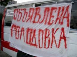 В Санкт-Петербурге обнаружили свежий метод снабжения квартирами дольщиков