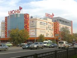 В Московской области раскрылся большой торгово-развлекательный центр