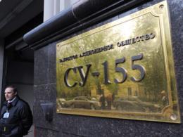 """""""СУ-155"""" за 6-7 лет возведет 12 млн """"квадратов"""" жилища"""
