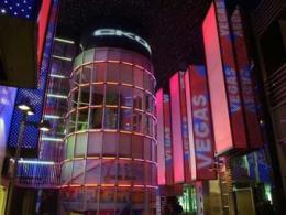 Сбербанк профинансирует сооружение супермаркета Vegas-2