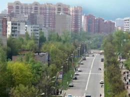 Определены города Московской области с наиболее доступными и дорогими новостройками