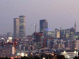 Израиль введет ограничения на приобретение ипотеки
