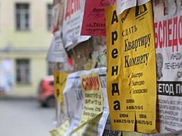 В год аренда квартир в городе Москва повысилась в цене на 5 %