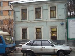 Город Москва дала под реконструкцию 2 знаменательные имения