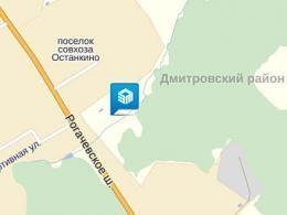 """ВТБ поставил на реализацию землю около """"Аэропорт"""""""