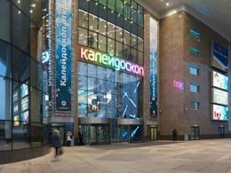 В Северном Тушино основали один из самых крупных супермаркетов Города Москва
