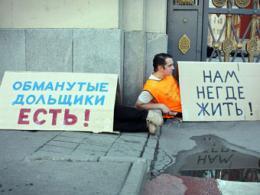 """В Санкт-Петербурге отдадут 80 миллионов """"квадратов"""" жилища для дольщиков"""