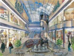 Банк Города Москва направился на один из самых крупных ТРК Города Москва