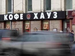 Рынок стрит-ритейла в центре Города Москва повысился по основным данным