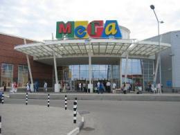 Определены самые крупные обладатели коммерческой недвижимости в РФ