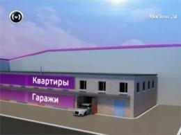 В городе Москва поставили на реализацию оснащенную в авто гараже квартиру