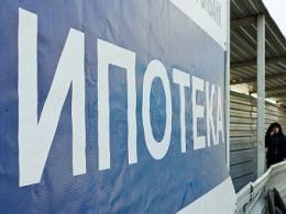 Количество залоговых контрактов в РФ повысилось на 45 %