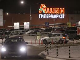 Определены наиболее снабженные магазинами города Московской области