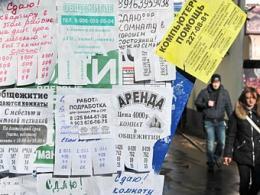 Cпрос на аренду квартир в городе Москва снизился на 41 %