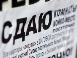 Количество формальных арендодателей в городе Москва выросло в два раза