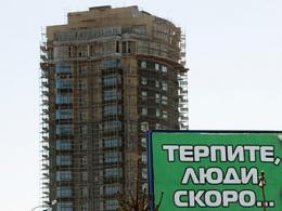В городе Москва осталось исследовать 169 субъектов долгостроя